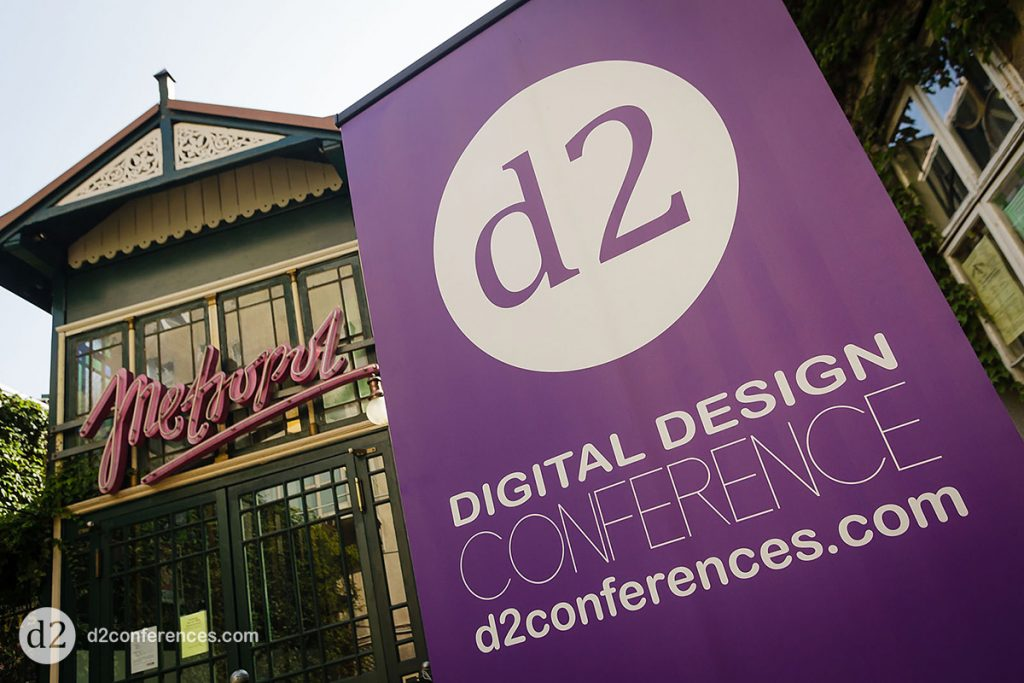 VIZUTIL Sponsoring d2 Conference in Vienna, Special d2 Collection